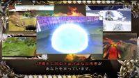 【游侠网】《沙迦:猩红慈悲》游戏系统介绍