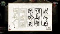 【培根炒饭】《洛川群侠传》08 试剑大会