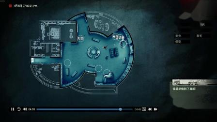 《疑案追声》全流程视频攻略合集1