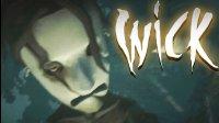 WICK(烛芯)丨你们要干嘛!不要老玩躲猫猫啊!