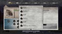 【游侠攻略组原创】月风魔传不死之月:武器特性详解