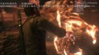 《恶灵附身2》全剧情流程视频攻略_第十五期