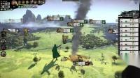 《全面戰爭三國》雙傳奇難度司馬冏84回合戰役勝利4
