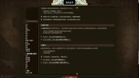 《冒险之旅十字军东征》新手教程2-资源、将军、外交介绍