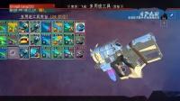 《无人深空》40种武器载具外观展示21.gun7