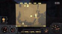 混沌王:《辐射4》最高画质中文实况流程解说(第九期 兽人部落)