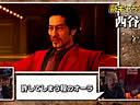 [游侠网]《如龙零:誓言之地》最新超长实战演示