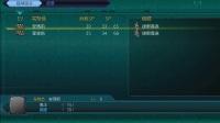 《超级机器人大战X》精英难度全流程合集5.第四话
