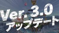 【游侠网】《任天堂明星大乱斗:特别版》Ver.3.0更新介绍影像