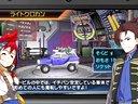 3DS《化石挖掘者 无限齿轮》第二弹PV,2月27日发售!