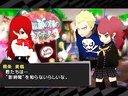 3DS【女神异闻录Q】角色介绍・桐条美鶴
