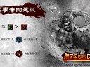 【M7全英记】07-灵魂守卫(鸡).9喷1·逆风内讧的翻盘真谛
