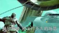 《战神4》最高难度主线支线全流程无伤攻略合集34.收集-全乌鸦