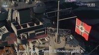 《战舰世界》0.5.6夏日新版介绍视频
