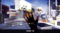 《镜之边缘:催化剂》中文版预告片