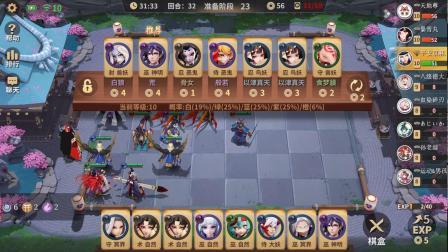 平安京麻将棋尝鲜版来袭!
