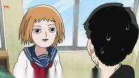《灵能百分百第二季》中文字幕第一弹PV预告【游侠翻译】