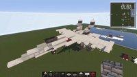 【Minecraft】载具教学 - 战斗机F18E【MaxKim】