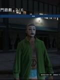 GTA5死斗:我要找回我的尊严