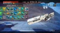 《无人深空》40种武器载具外观展示19.gun5