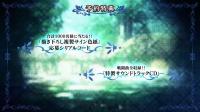 【游侠网】《龙星的瓦尔尼尔》游戏系统宣传视频