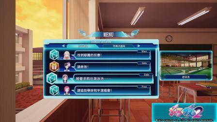 《正当防卫4》全剧情流程01