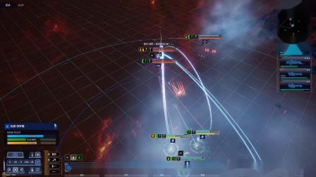 《哥特舰队:阿玛达2》困难太空史诗全剧情流程4