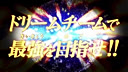 《龙珠Z 超究极武斗传》宣传影像