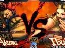 【EVO2013FINAL】《街霸4》Sako(伊吹)vsInfiltration(豪鬼)