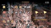 《孤岛惊魂:原始杀戮》主线详细流程 实况解说攻略 第三期:建造计划