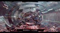 【超神进行曲】第四期上单主题MV王牌上单