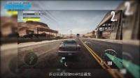 《不吹不黑》第二期 东瀛战神 Skyline GT-R R34