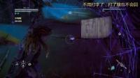《地平线黎明时分》DLC极难攻略4.主线完结