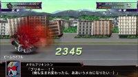 《超级机器人大战X》全机体技能招式战斗演示视频合集23.陶拉斯 全武装