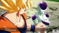 《龙珠斗士Z》敌战士篇特殊演出视频合集26.宇宙第一战斗笨蛋