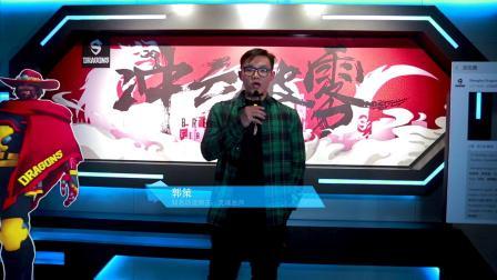 巨龙苏醒,冲云破雾!——上海龙之队第二赛季阵容见面会回顾