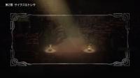 《八方旅人》第二章互动小剧场合集4.学者サイラス