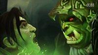矿蛙【魔兽世界】军团降临!瓦王的陨落