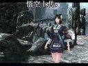 仙剑奇侠传5前传流程攻略【第十五期】嶙峋石林