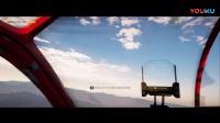 《孤岛惊魂5》流程速通攻略视频解说09