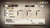 混沌王:《情热传说》PC版全中文困难难度剧情流程解说(第三期 下山历练)