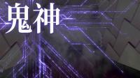 """【游侠网】《真女神转生3高清重制版》恶魔之书""""第二章繁中版"""