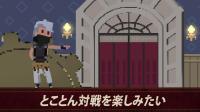 【游侠网】《罪恶装备:斗争》产品预告片