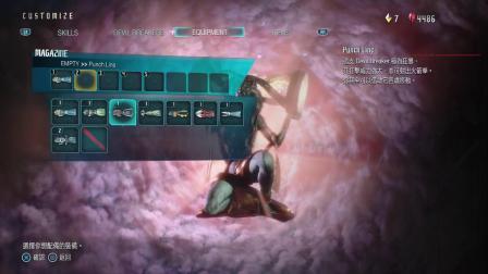 《鬼泣5》全剧情流程视频攻略合集9.M8