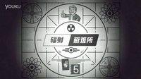 【默寒】《辐射:避难所》#5【主力输出也要生猴子】(Fallout Shelter)