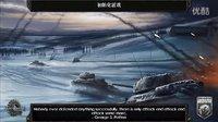 【君湿解说】 钢铁雄心4 汉化版 第一期 说说二战 虐虐鬼子 游戏试玩 实况解说