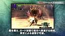 【长枪】《怪物猎人X》武器介绍视频