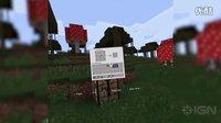 【游侠网】《我的世界》咦,前方竟然有个小村庄!我的世界不科学5