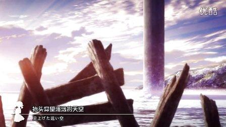 【美海AMV】致风平浪静的初恋