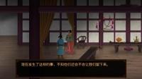 《狄仁杰之锦蔷薇》全章节通关流程视频1使者遇害 狄仁杰初显身手